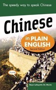 Chinese in Plain English, Second Edition