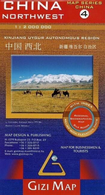 China Northwest (4) Geographical Map 1 : 2 000 ...