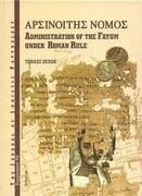 JJP Supplement 7 (2007) Journal of Juristic Papyrology