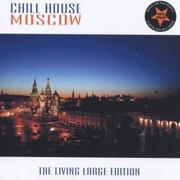 Chill House Moscow