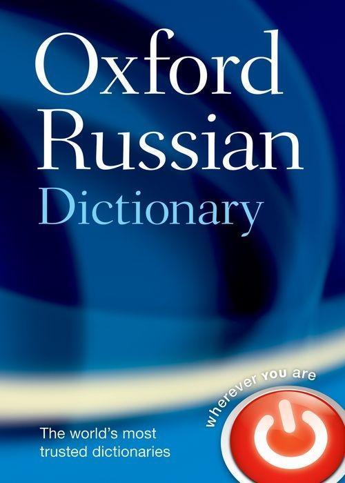 Oxford Russian Dictionary als Buch von