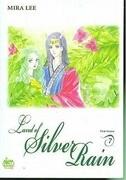 Land of Silver Rain Volume 7