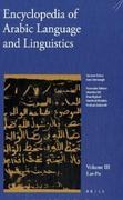 Encyclopedia of Arabic Language and Linguistics, Volume 3