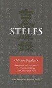 Steles, Volume 1