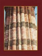 Qutub Minar Journal