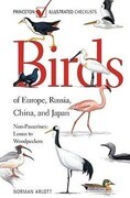 Birds of Europe, Russia, China, and Japan: Passerines: Tyrant Flycatchers to Buntings