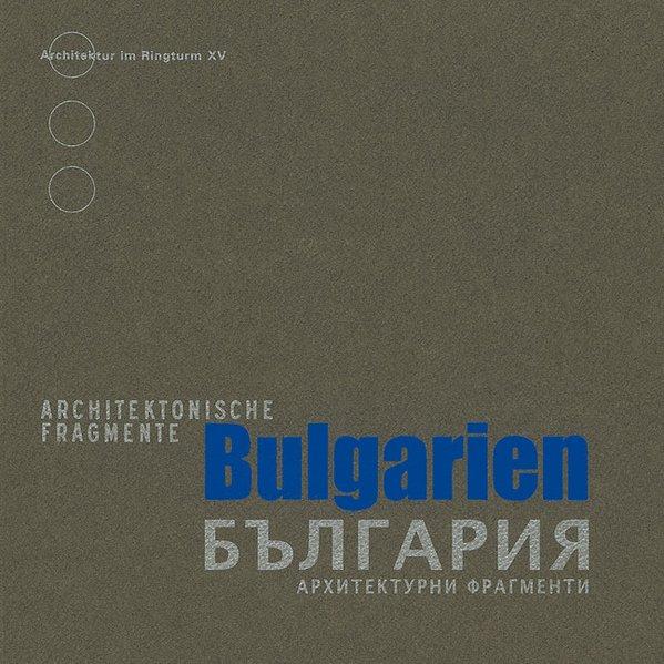 Bulgarien als Buch von