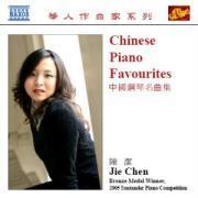 Chinesische Klavierfavoriten