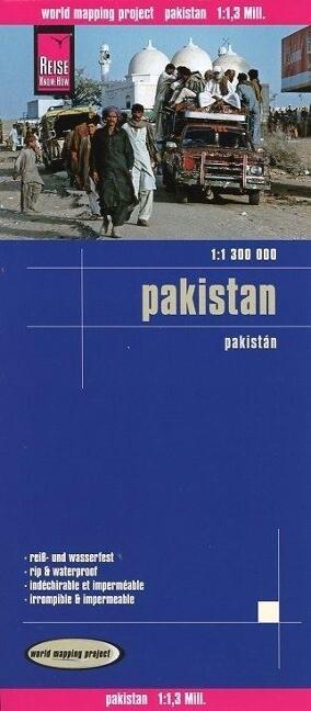 Pakistan 1 : 1 300 000 als Buch von