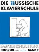 Die Russische Klavierschule 2. Mit 2 CD's