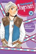 Yakitate!! Japan, Volume 14