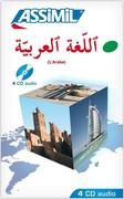 Assimil. Arabisch ohne Mühe 4 CDs