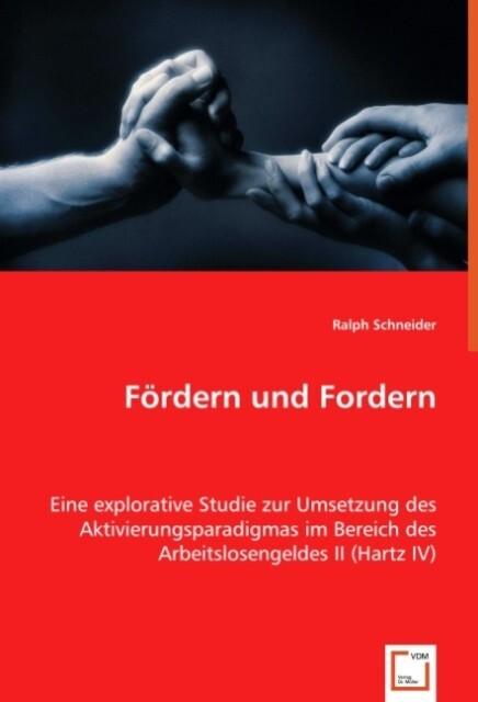 Fördern und Fordern als Buch von Ralph Schneider
