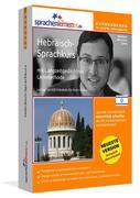 Sprachenlernen24.de Hebräisch-Express-Sprachkurs