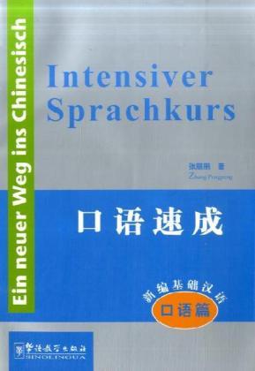 Ein neuer Weg ins Chinesisch. Lehrbuch als Buch