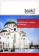 book2 Deutsch - Serbisch für Anfänger