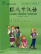 Learn Chinese with Me 3. Students Book with CDs
