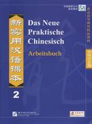 Das Neue Praktische Chinesisch - Arbeitsbuch 2