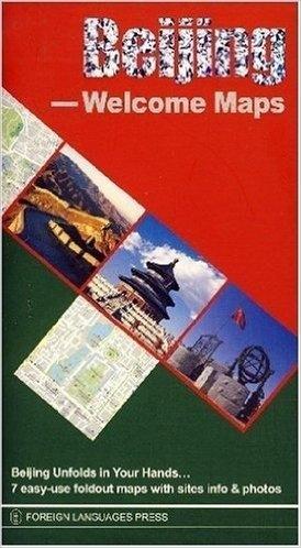 Beijing - Welcome Maps als Buch von Heng Shao