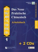 Das Neue Praktische Chinesisch - Set aus Arbeitsbuch 1 und 2 CDs