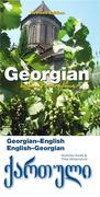 Georgian Dictionary & Phrase Book: Georgian-English English-Georgian