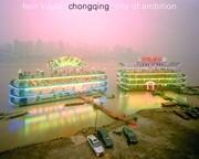 Chongqing. City of Ambition