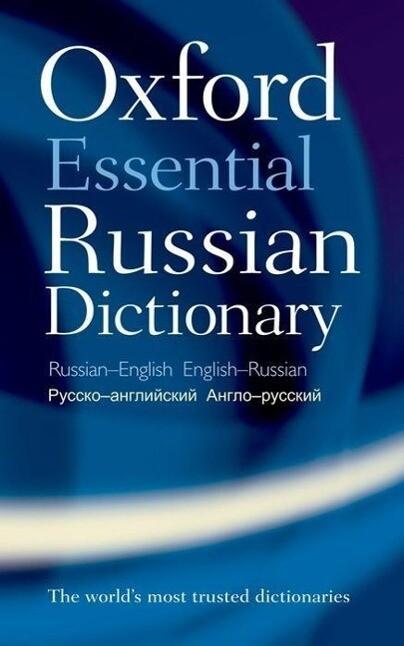 Oxford Essential Russian Dictionary als Buch von